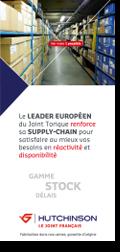Plaq_Supply_chain_120